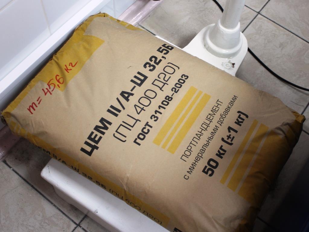 Специалисты лаборатории АО «Искитимцемент» завершили испытания проб цемента